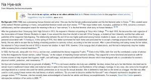 Na's Original Wiki Page