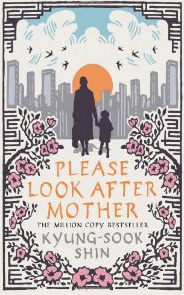 "UK Cover of ""Please Look After Mother"""