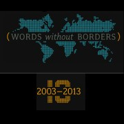 Worlds Without Borders