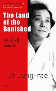Cover of Land of the Banished
