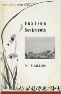 Eastern Sentiments Cover