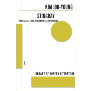 Cover of Kim Joo-Young's Stingray