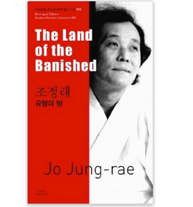 The Land of the Banished Cover