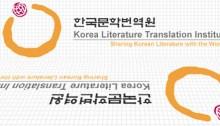 LTI Korea Banner