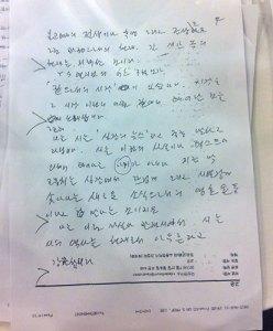 Ko's Indecipherable^^ Notes