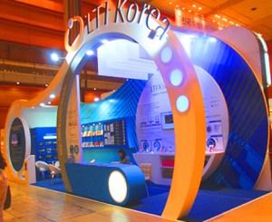 LTI Korea Booth