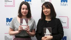 Deborah Smith and Han Kang