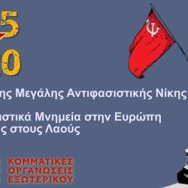 75 vuotta kansojen antifasistisen taistelun Voitosta