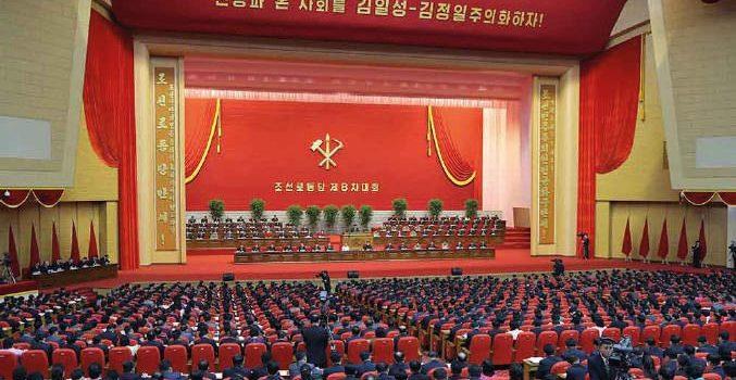 Korean työväenpuolueen 8. edustajakokous pidettiin tämän vuoden tammikuussa