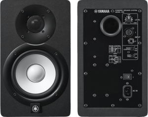Best cheap budget studio monitors for guitar amp simulators - Yamaha HS5