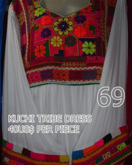 Kuchi Tribal Ladies Dress-3