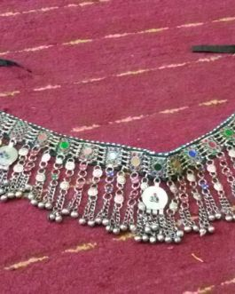 Belly- Dance Metal Belt