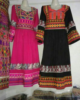 3 Piece Hand Made Tribal Dress