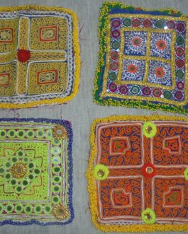 Kuchi Fabric Patches