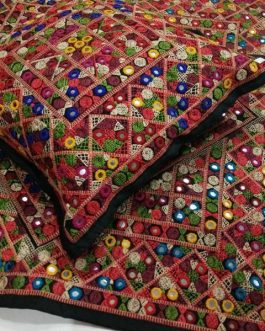Afghani Embroidered  Cushion Cover L (Without filling)