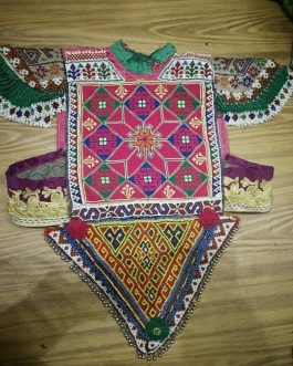 Afghani Shoulder Vest