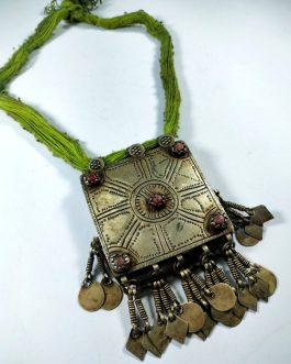 Old Vintage Pendant Necklace