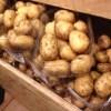 Glazirani mladi krompir sa sezamom