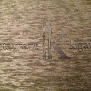 Le Kigawa