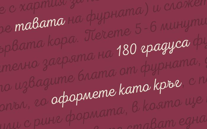NexaScript06