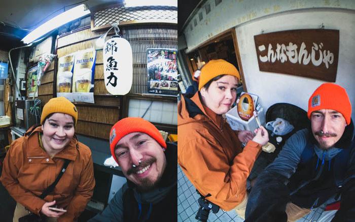 Kioton ruokakulttuuri | Kaiseki | Japanilainen ruoka | Kioto