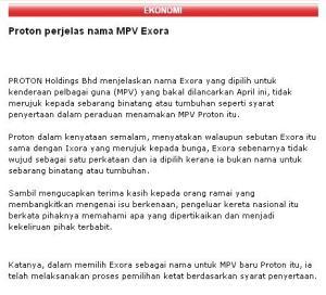 Proton perjelas nama MPV Exora