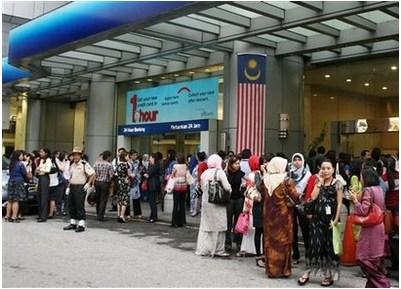 Gambar di Kuala Lumpur