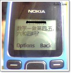 iPhone Untuk Intan
