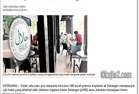 Kopitiam Di Selangor Tak Halal?