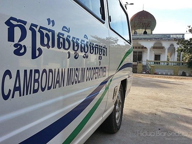 kembojaCambodia Muslim Cooperative