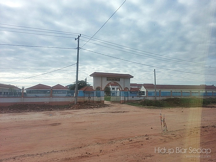 CMCcambodian islamic center