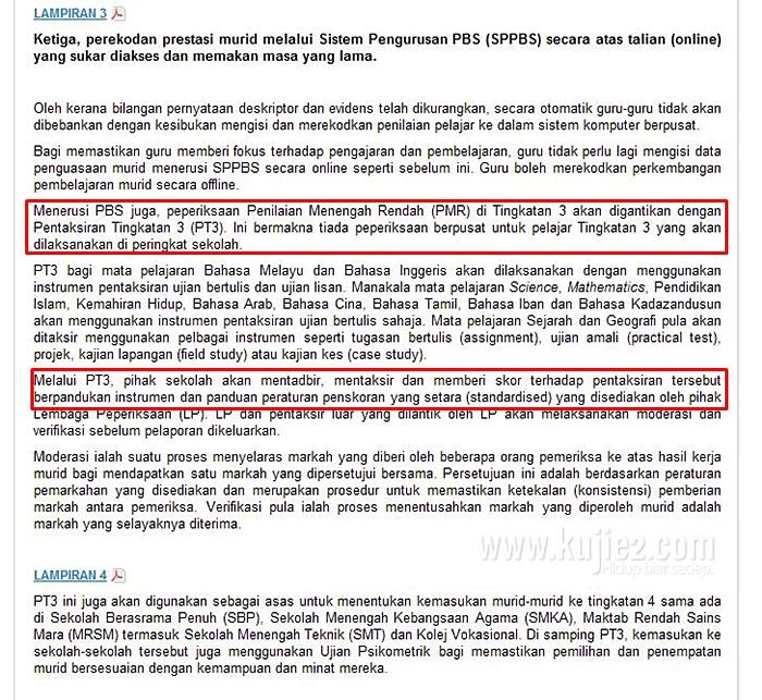 PTT Ganti PMR
