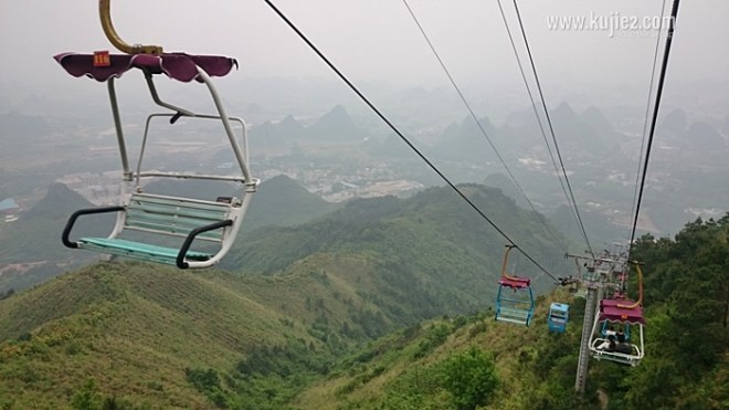 cable car yao mountain