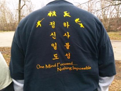 Favorite Kuk Sool T-shirts - 1