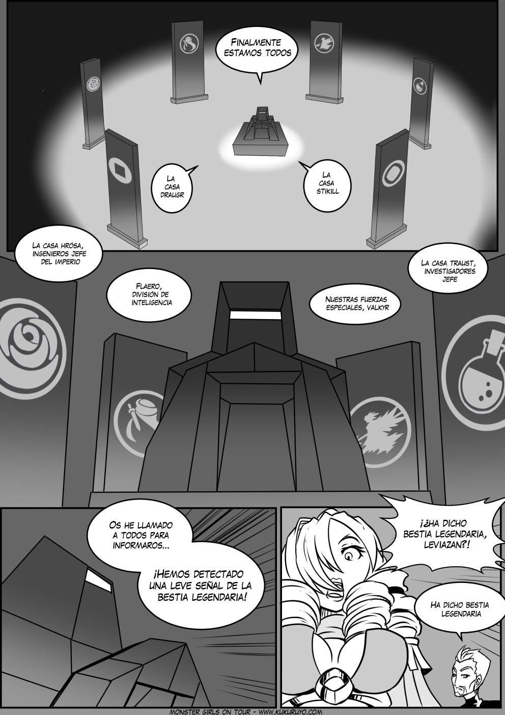 96. Neon Genesis Imperio