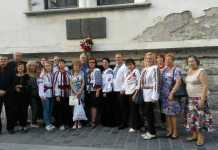 В Угорщині відбулись «Сковородинські дні»