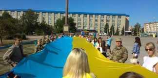 Як Луганщина святкує День Державного прапора