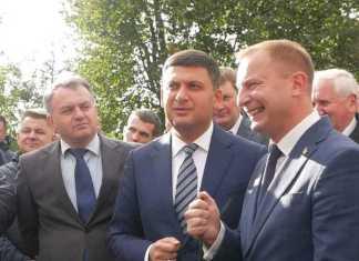 Львів і Тернопіль з'єднані новою дорогою