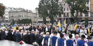 На Львівщині вшанували пам'ять примусово виселених українців