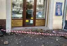 У центрі Львова обвалився балкон, є постраждалі