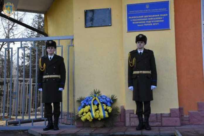 У ліцеї імені Героїв Крут відкрили пам'ятну дошку Герою України Устиму Голоднюку . Фото прес-служба ЛОДА