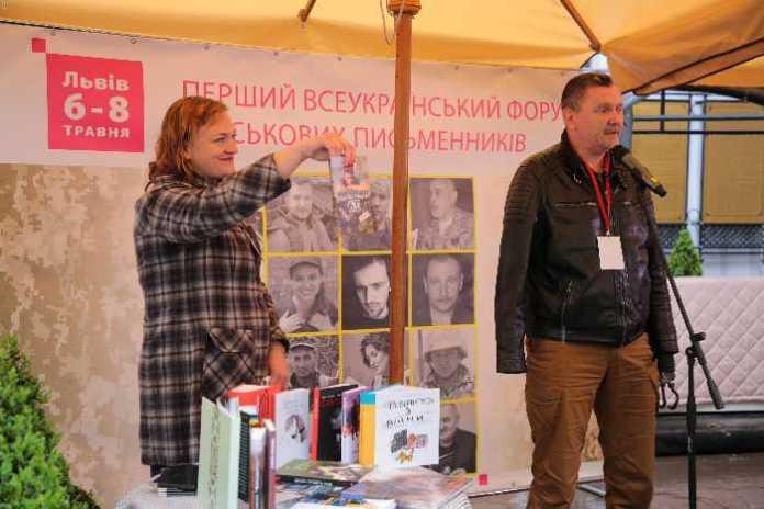 На Львівщині стартував перший в Україні форум військових письменників . Фото прес-служба ЛОДА