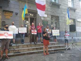 У Львові висловили підтримку білоруському народу, фото Демократична сокира