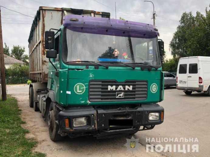 У Рівненській області затримали сміття Садового. Фото поліція Рівненської області