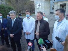 У Львівській області хворим з коронавірусом дуже важко потрапити у лікарню, - Порошенко, фото 4studio