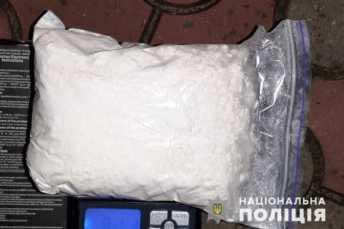 На Львівщині у місцевого жителя вилучили амфетаміну на пів мільйона гривень