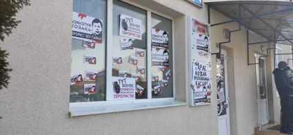 У Львові заблокували підприємства Козака та Медведчука, фото Варта-1