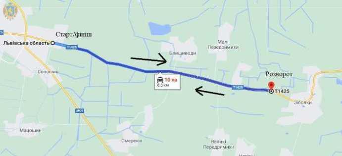 На Львівщині частково обмежать рух автотранспорту