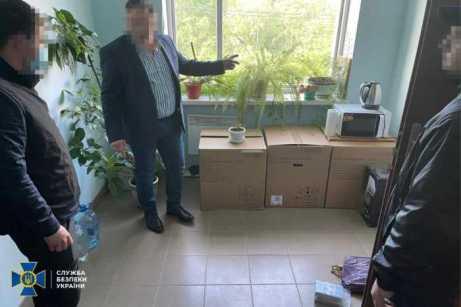 СБУ викрила корупцію у одній із філій «Нафтогазу», фото СБУ