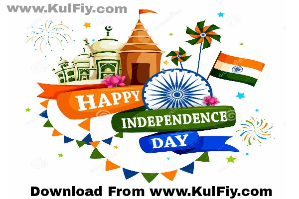Happy Independence Day Quotes 2018, Wishes, Messages, SMS, India, in Hindi